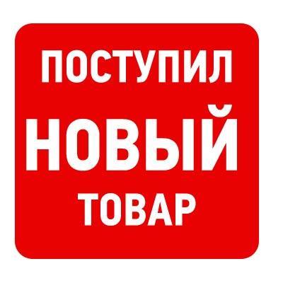 Б-р Победы